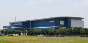 Lonza Biologics Tuas Pte Ltd